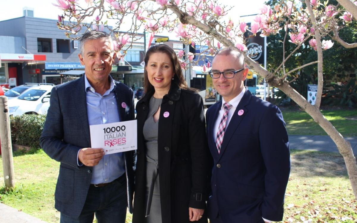 Support our 10,000 roses at Ferragosto